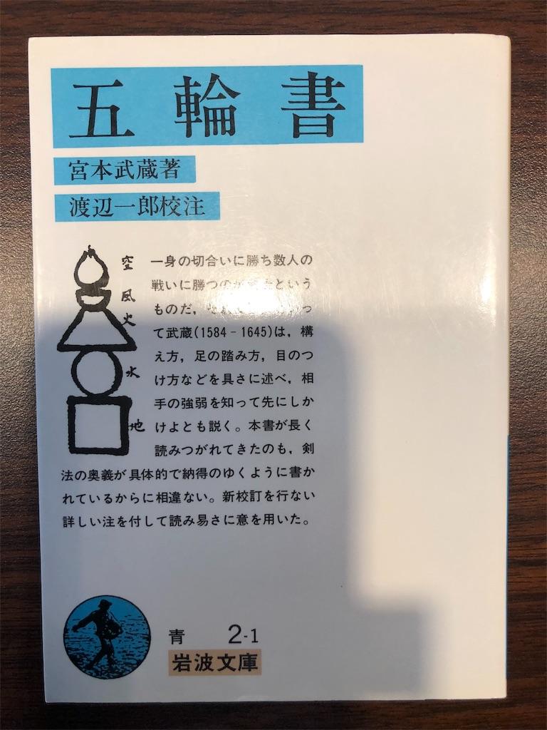 f:id:kazuyoshisan:20191206215838j:image