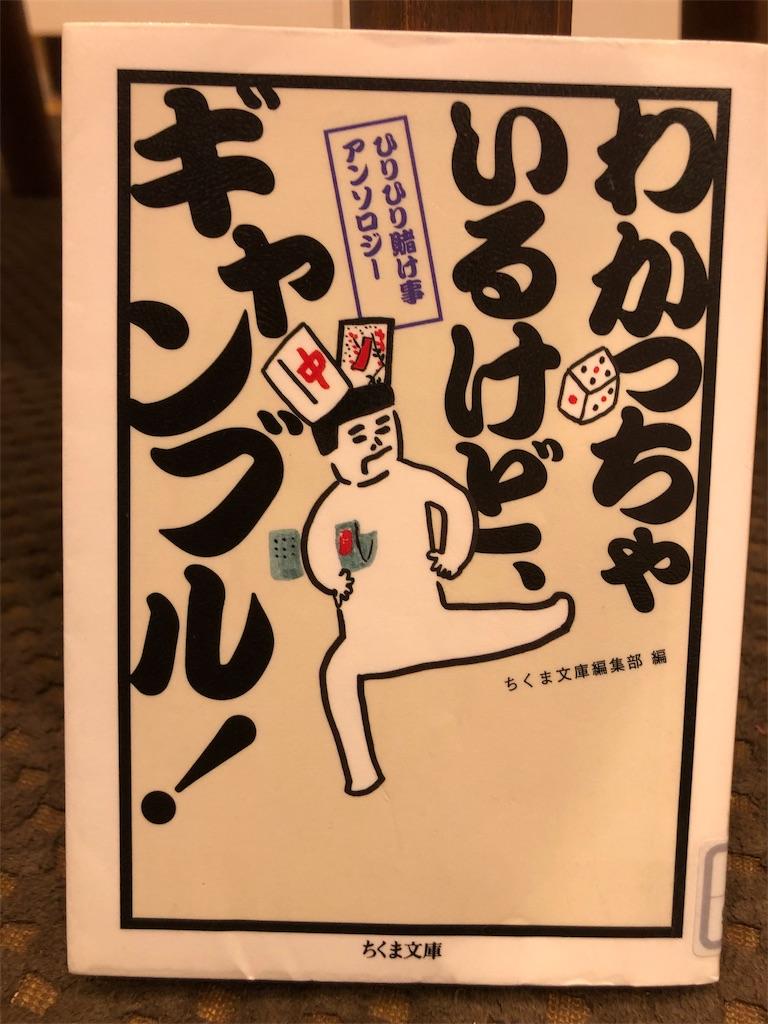 f:id:kazuyoshisan:20191207145313j:image