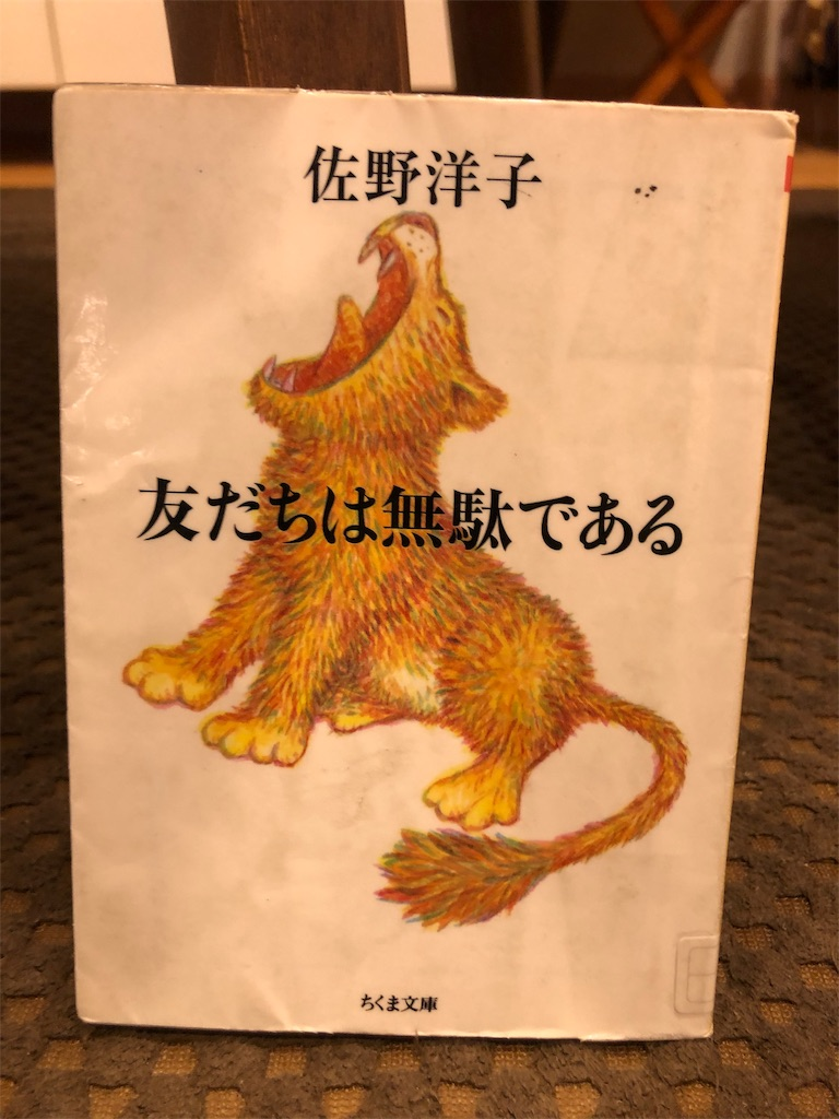 f:id:kazuyoshisan:20191210113519j:image