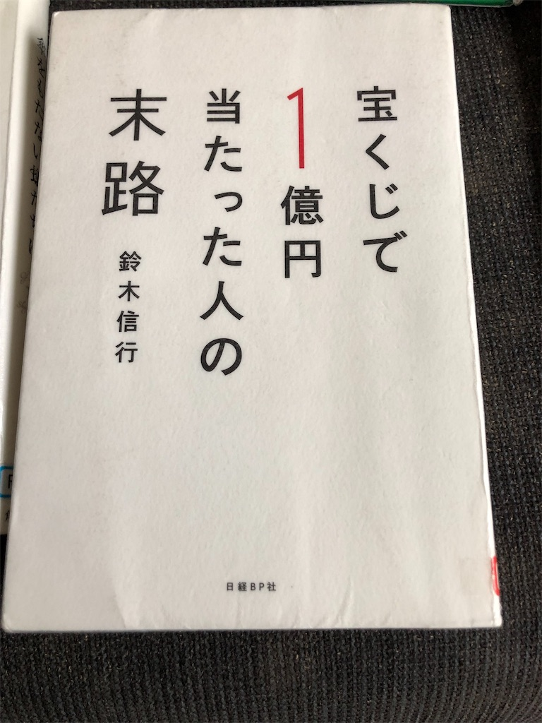 f:id:kazuyoshisan:20191212123650j:image