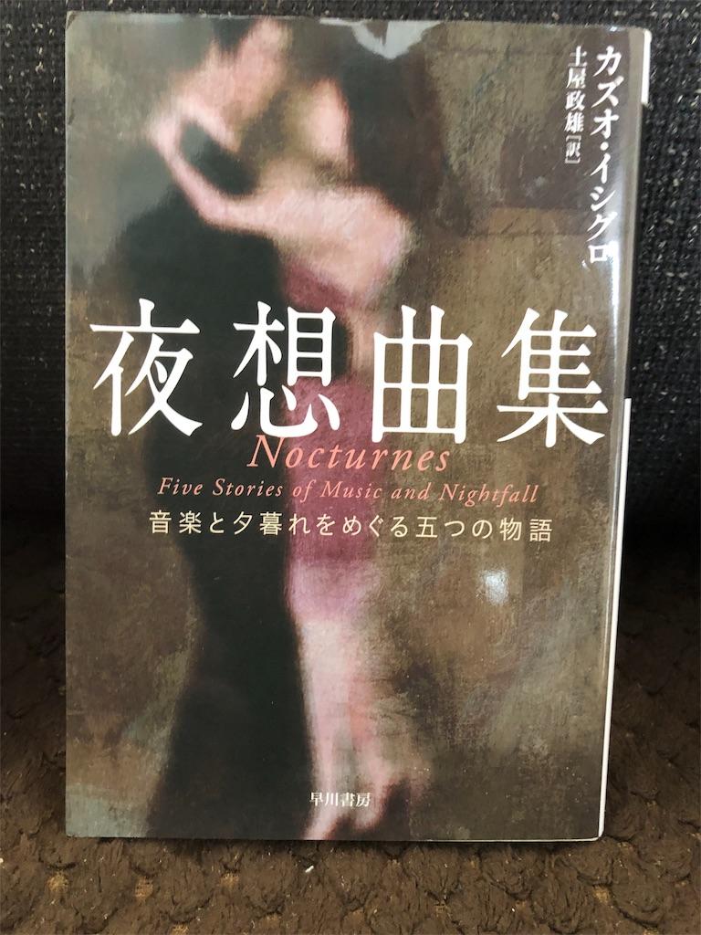 f:id:kazuyoshisan:20191212203725j:image