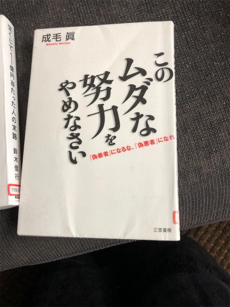 f:id:kazuyoshisan:20191214122604j:image