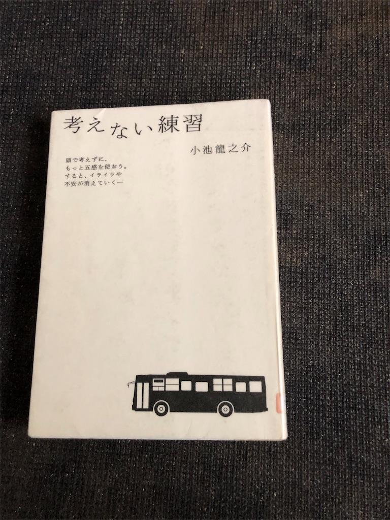 f:id:kazuyoshisan:20191217092234j:image