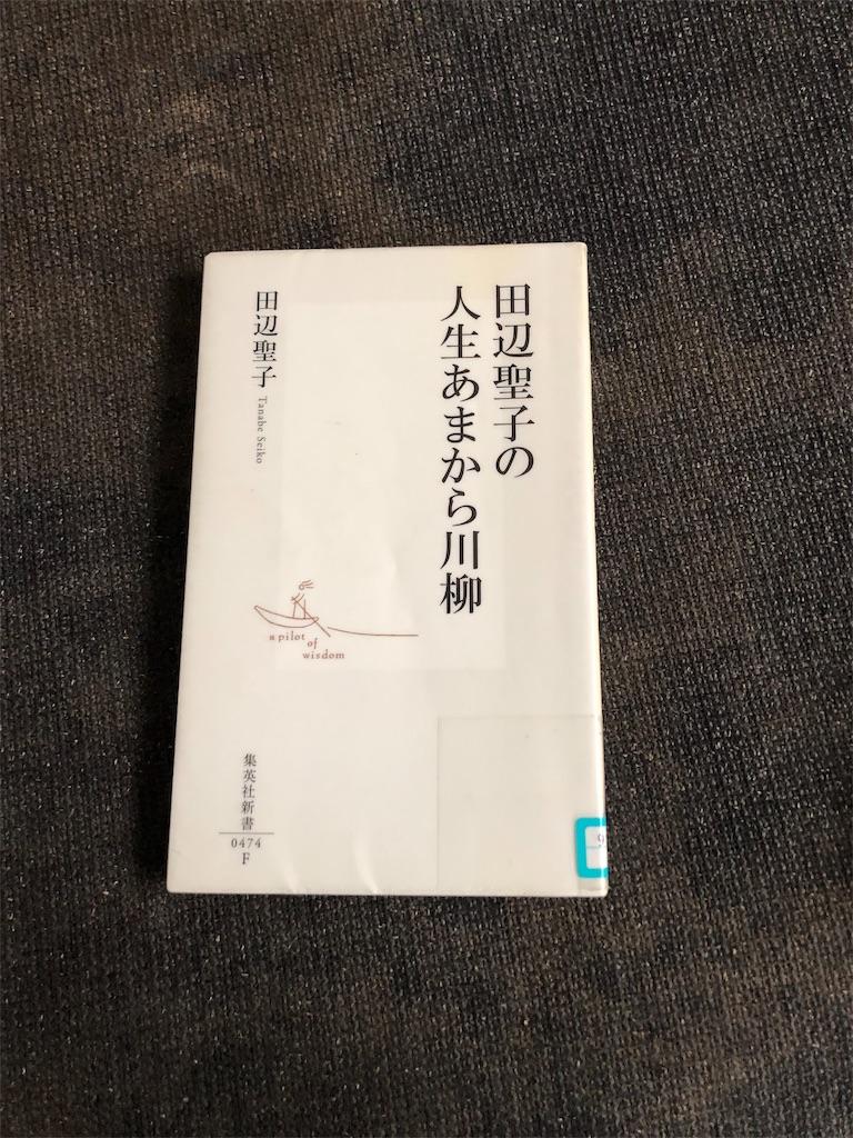 f:id:kazuyoshisan:20191217095310j:image