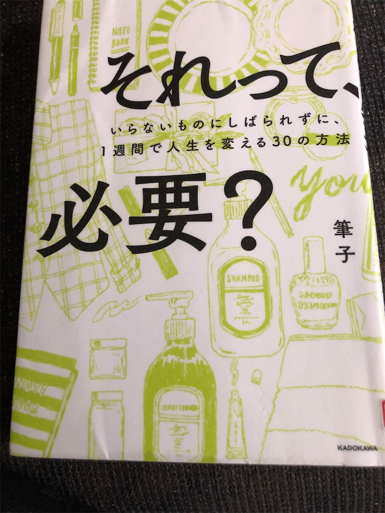 f:id:kazuyoshisan:20191219084100j:image