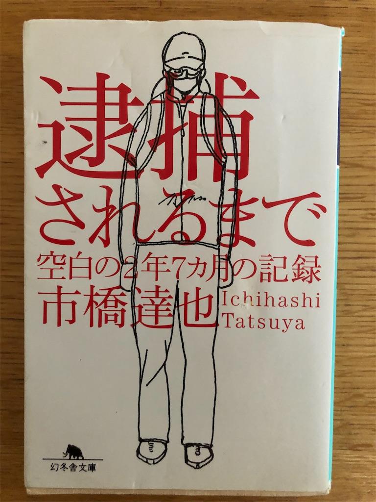 f:id:kazuyoshisan:20191219084450j:image