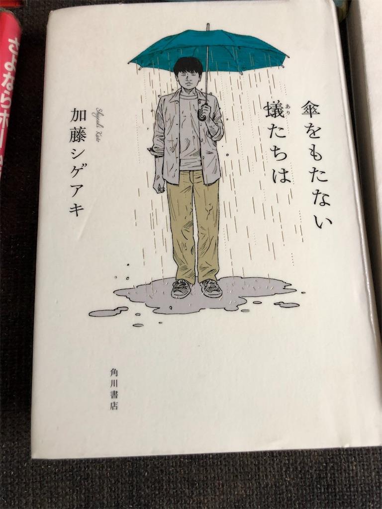 f:id:kazuyoshisan:20191222170443j:image