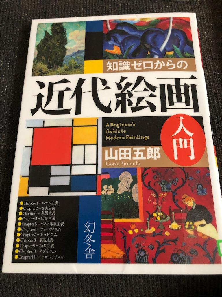 f:id:kazuyoshisan:20191224163340j:image