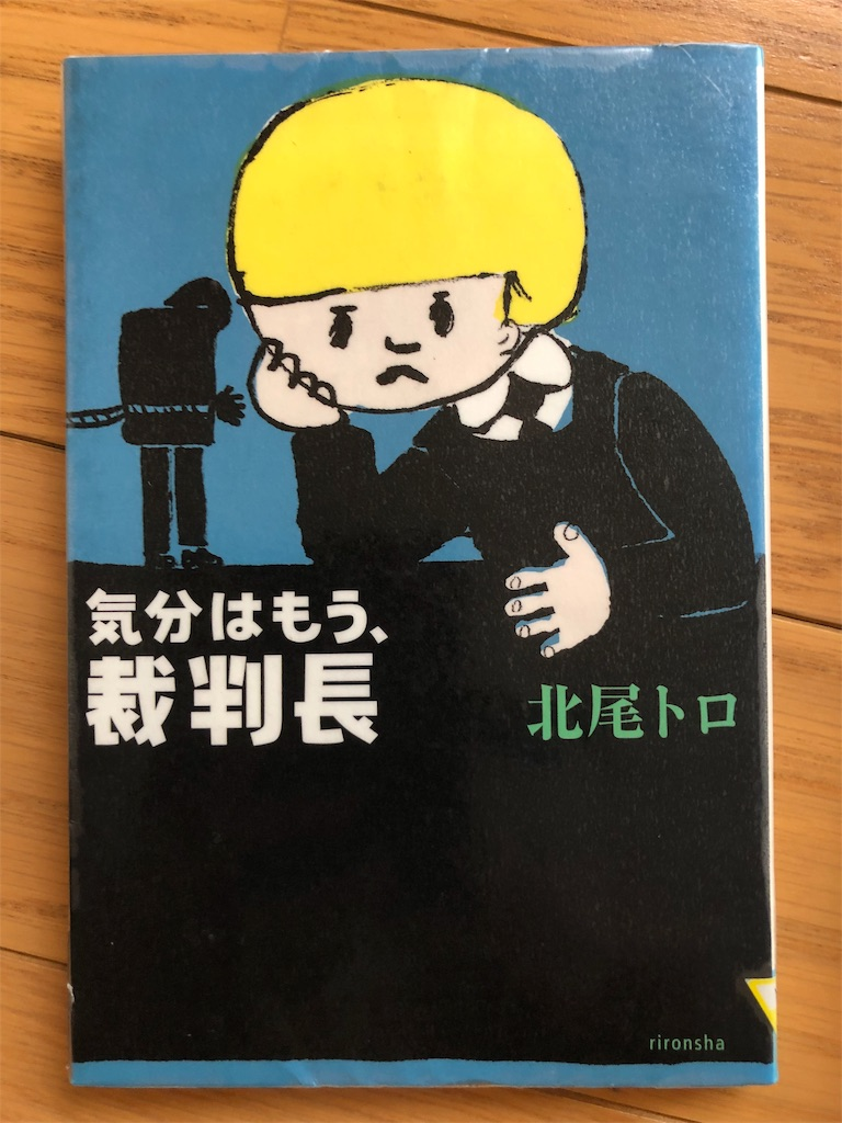 f:id:kazuyoshisan:20191228002500j:image