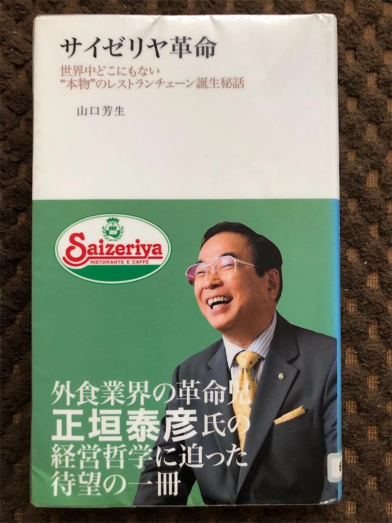 f:id:kazuyoshisan:20191228002723j:image