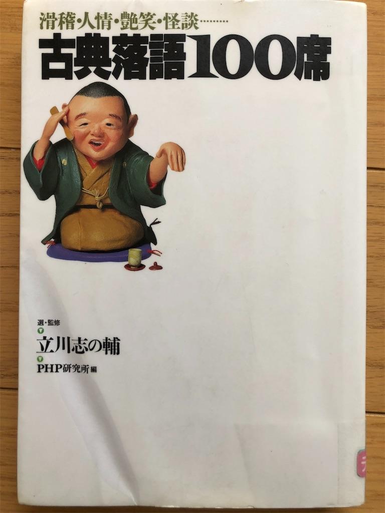 f:id:kazuyoshisan:20191228003446j:image
