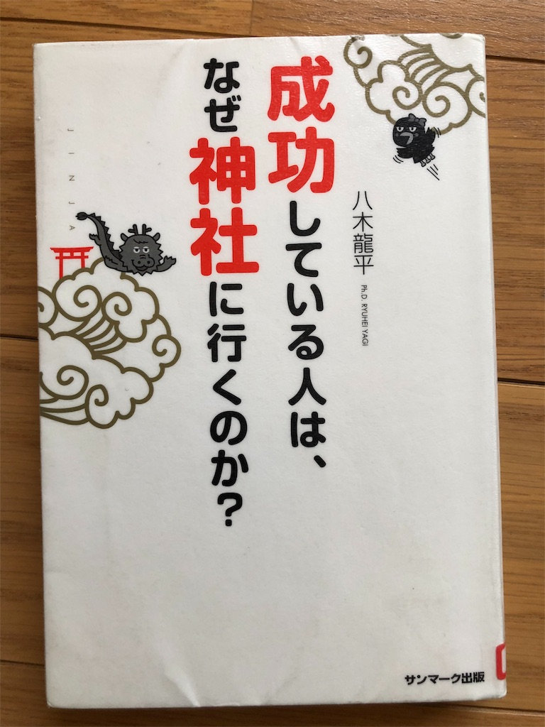 f:id:kazuyoshisan:20191228003504j:image