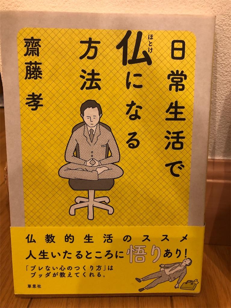 f:id:kazuyoshisan:20191230170619j:image