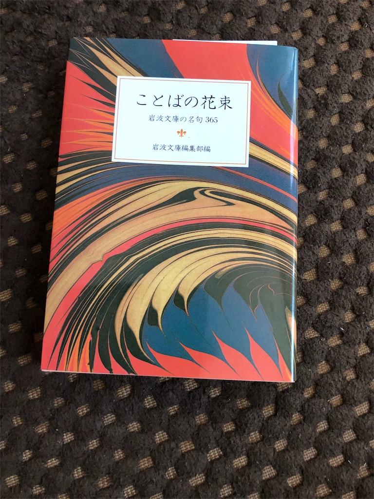 f:id:kazuyoshisan:20191230170744j:image
