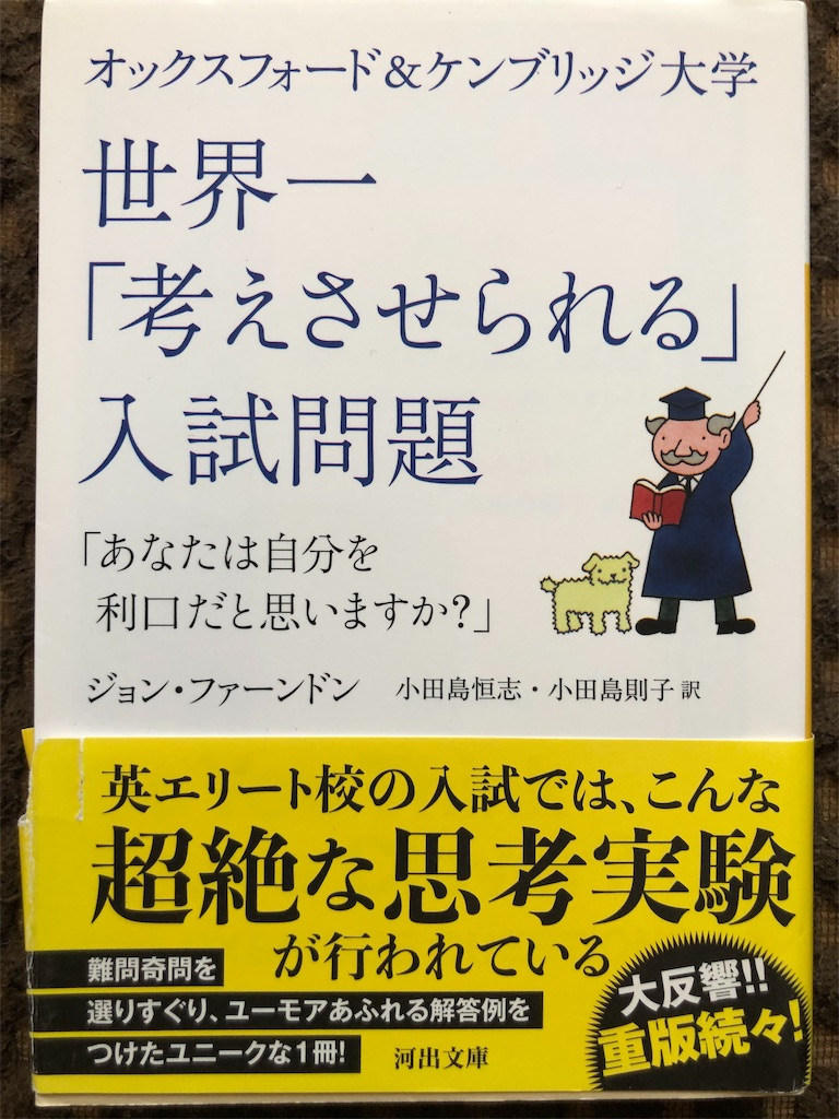 f:id:kazuyoshisan:20191231131644j:image