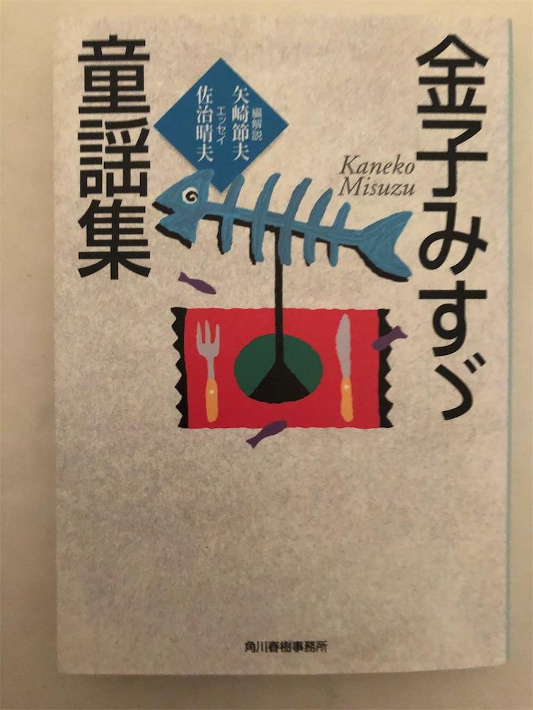 f:id:kazuyoshisan:20191231131850j:image