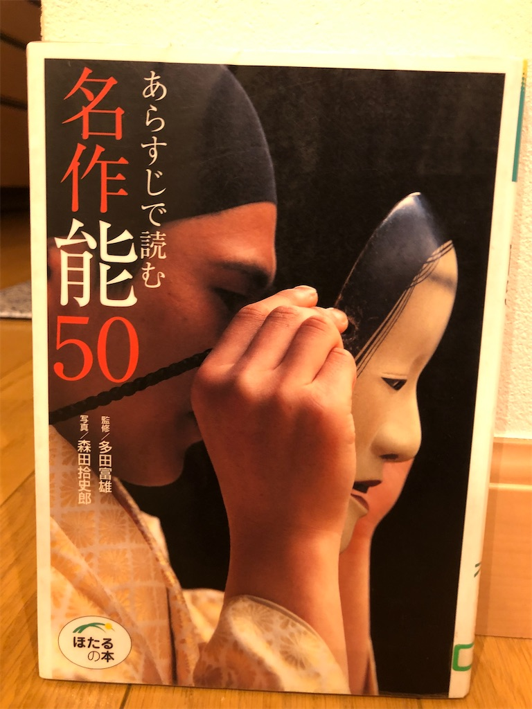 f:id:kazuyoshisan:20200112185324j:image