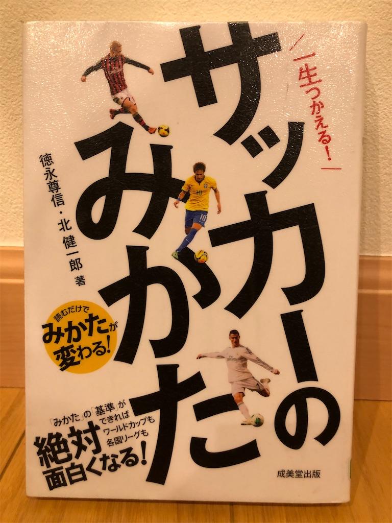 f:id:kazuyoshisan:20200112185624j:image