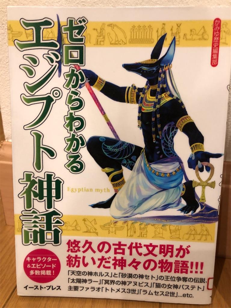 f:id:kazuyoshisan:20200112185658j:image