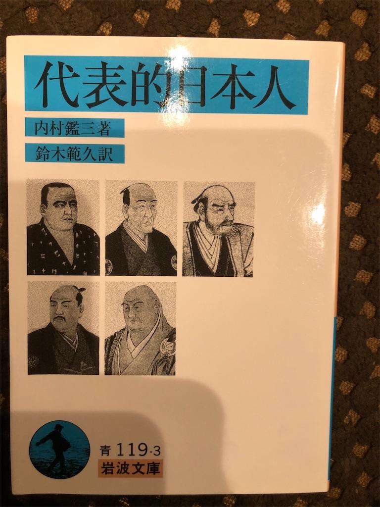 f:id:kazuyoshisan:20200112190018j:image