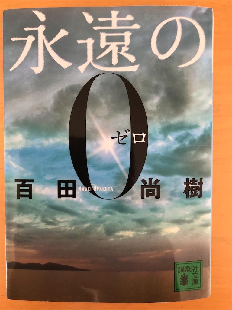 f:id:kazuyoshisan:20200113084421j:image