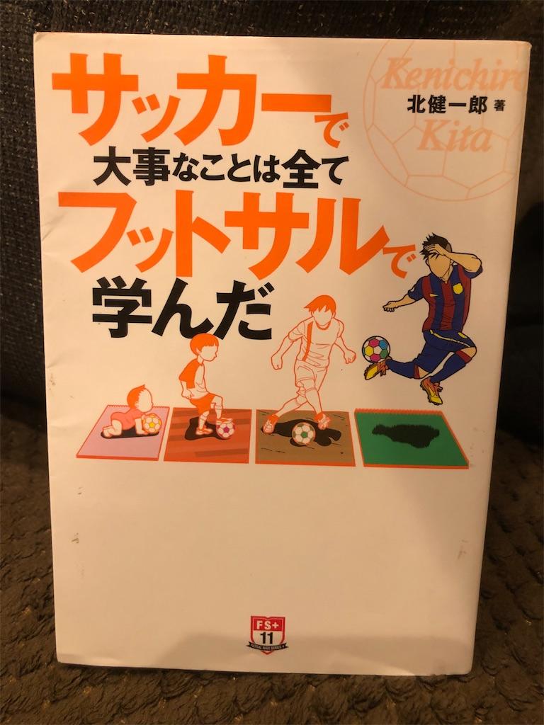 f:id:kazuyoshisan:20200120223641j:image