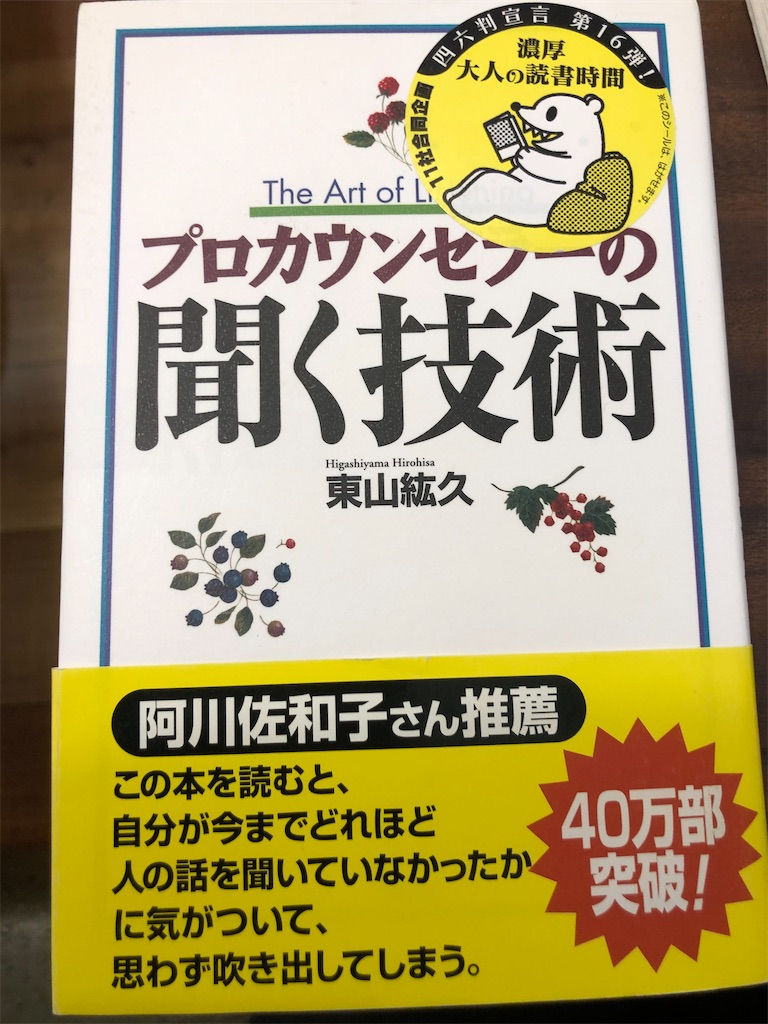 f:id:kazuyoshisan:20200123204040j:image