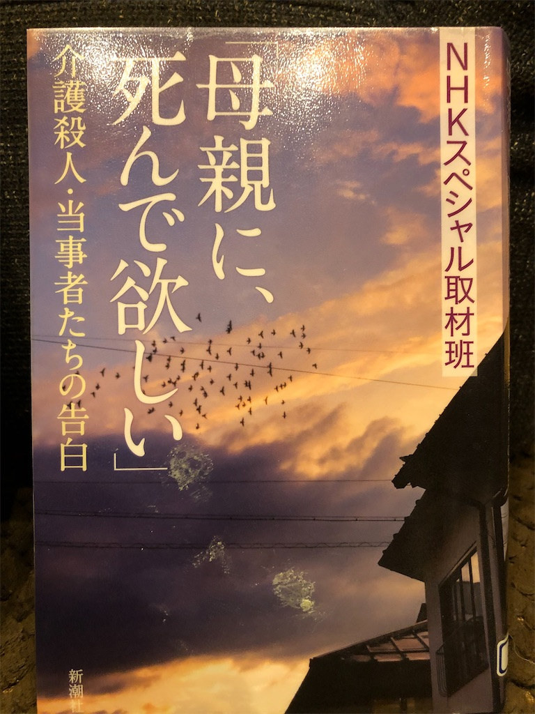 f:id:kazuyoshisan:20200128110257j:image