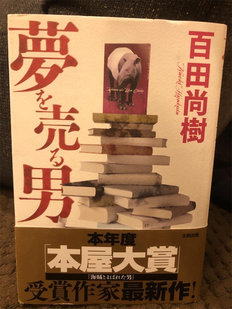 f:id:kazuyoshisan:20200130131949j:image