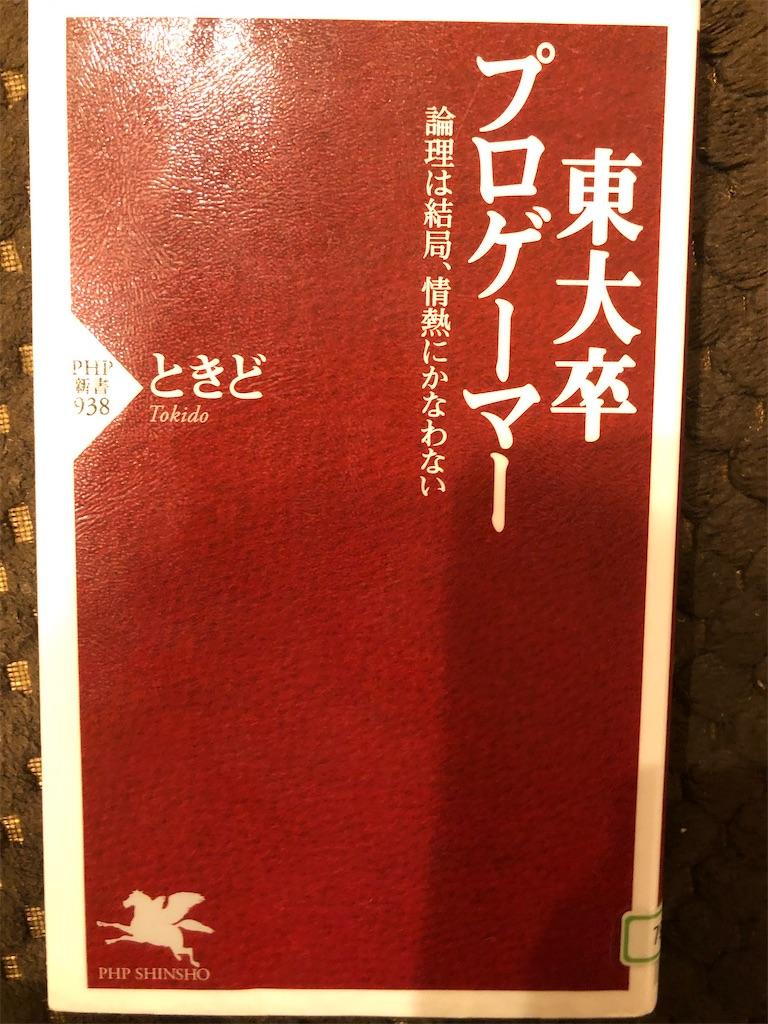 f:id:kazuyoshisan:20200210203831j:image