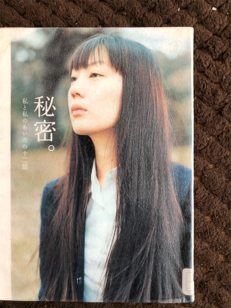 f:id:kazuyoshisan:20200210205623j:image
