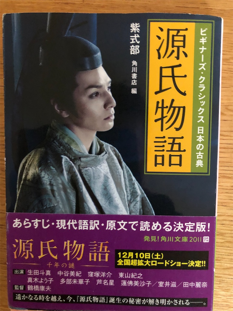 f:id:kazuyoshisan:20200213211947j:image