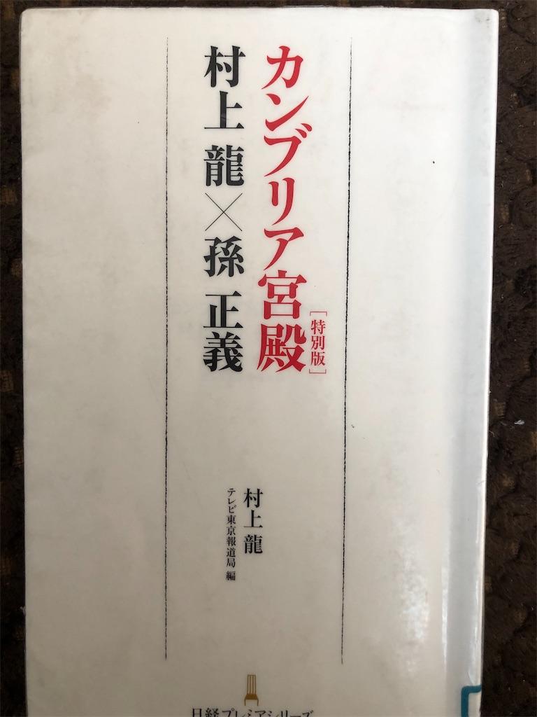 f:id:kazuyoshisan:20200224111941j:image