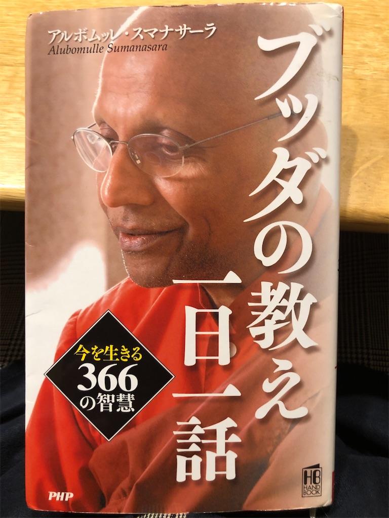 f:id:kazuyoshisan:20200229203005j:image