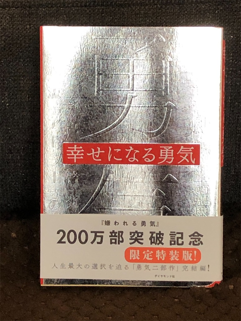f:id:kazuyoshisan:20200229205805j:image