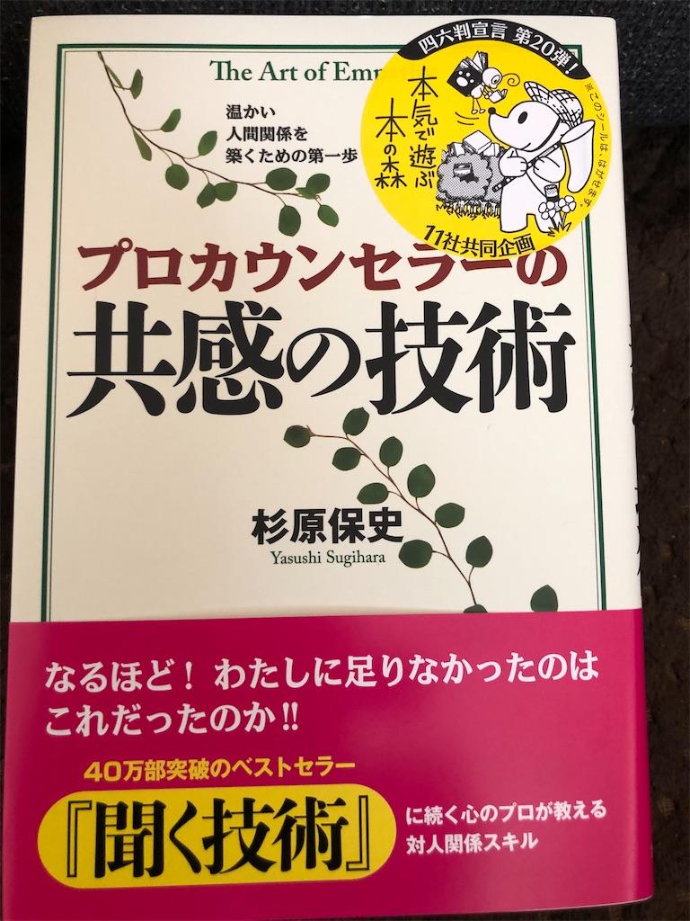 f:id:kazuyoshisan:20200306191231j:image