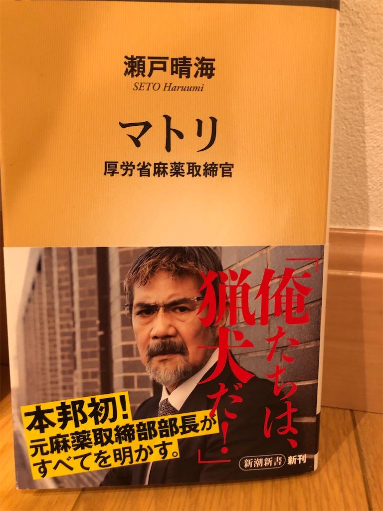 f:id:kazuyoshisan:20200308172042j:image