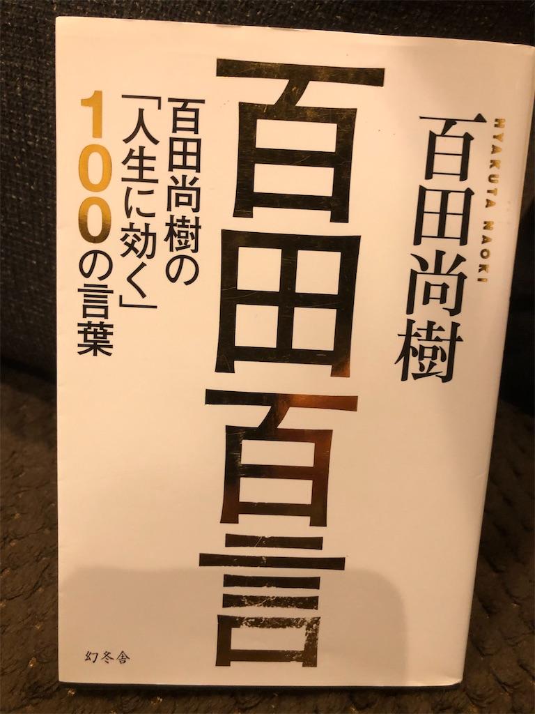 f:id:kazuyoshisan:20200308195923j:image