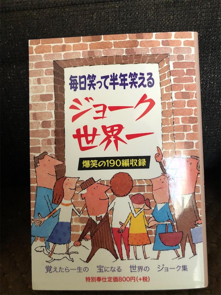 f:id:kazuyoshisan:20200308224409j:image