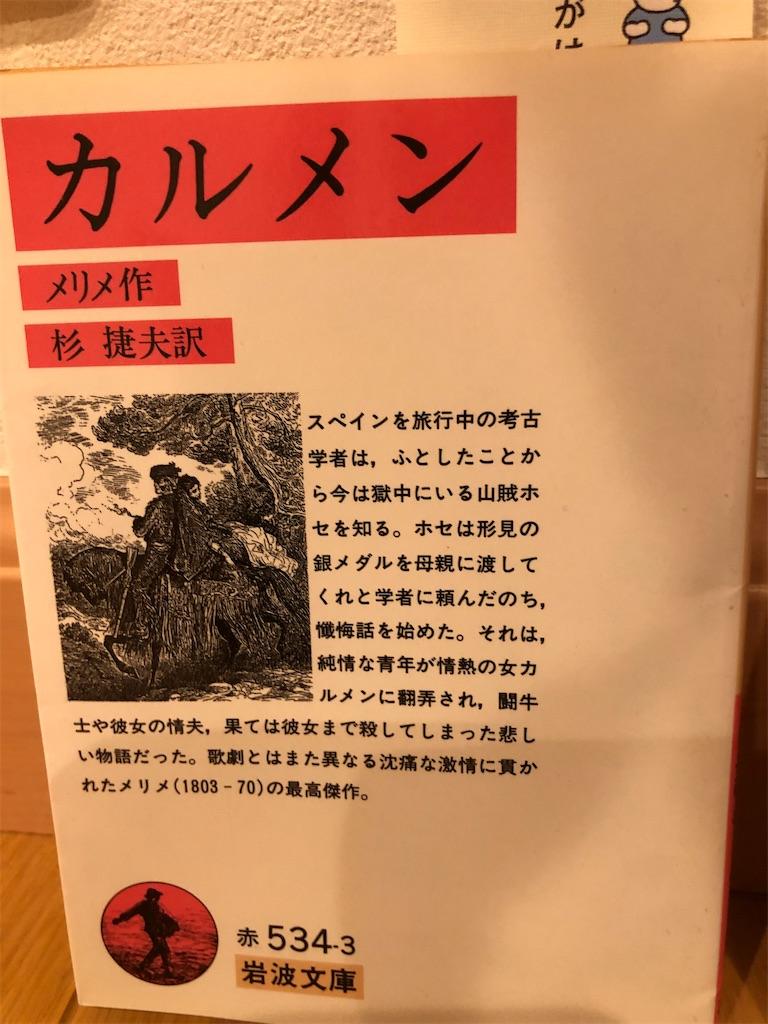 f:id:kazuyoshisan:20200310105747j:image