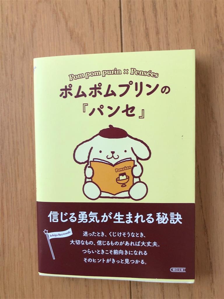 f:id:kazuyoshisan:20200310105841j:image