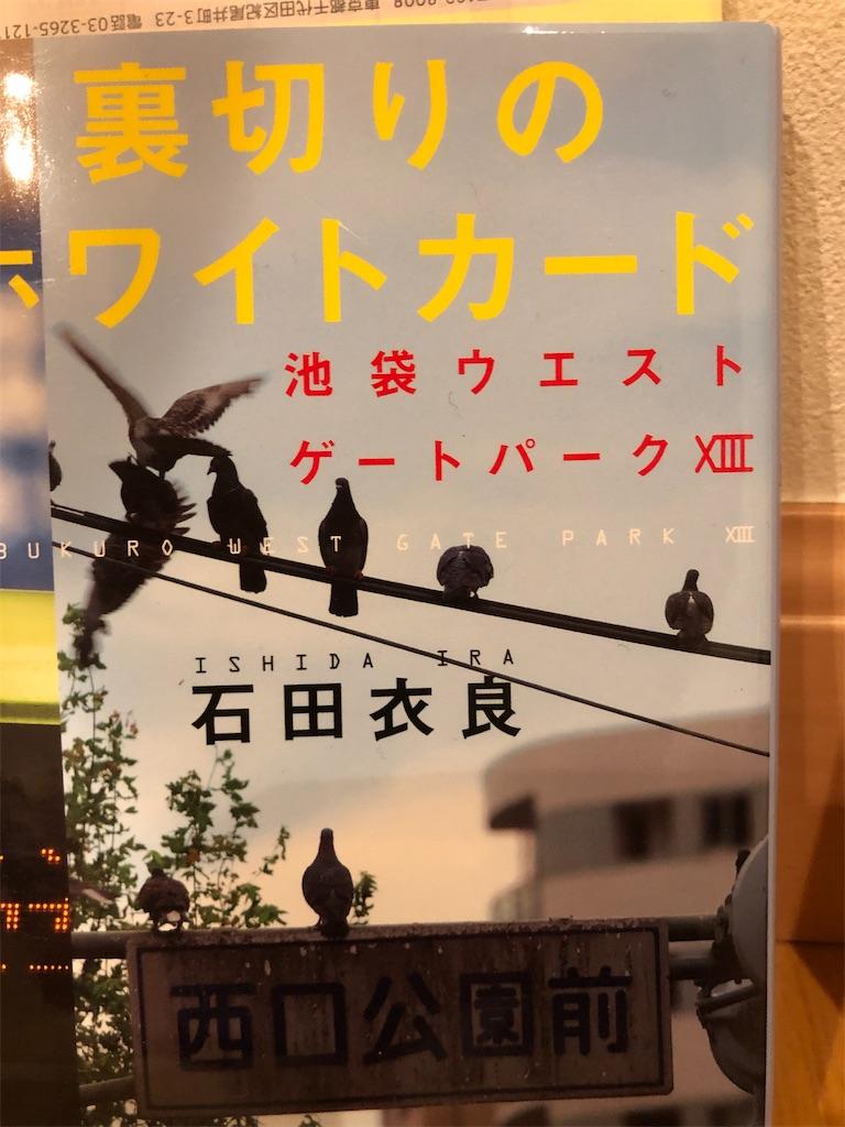 f:id:kazuyoshisan:20200310110539j:image