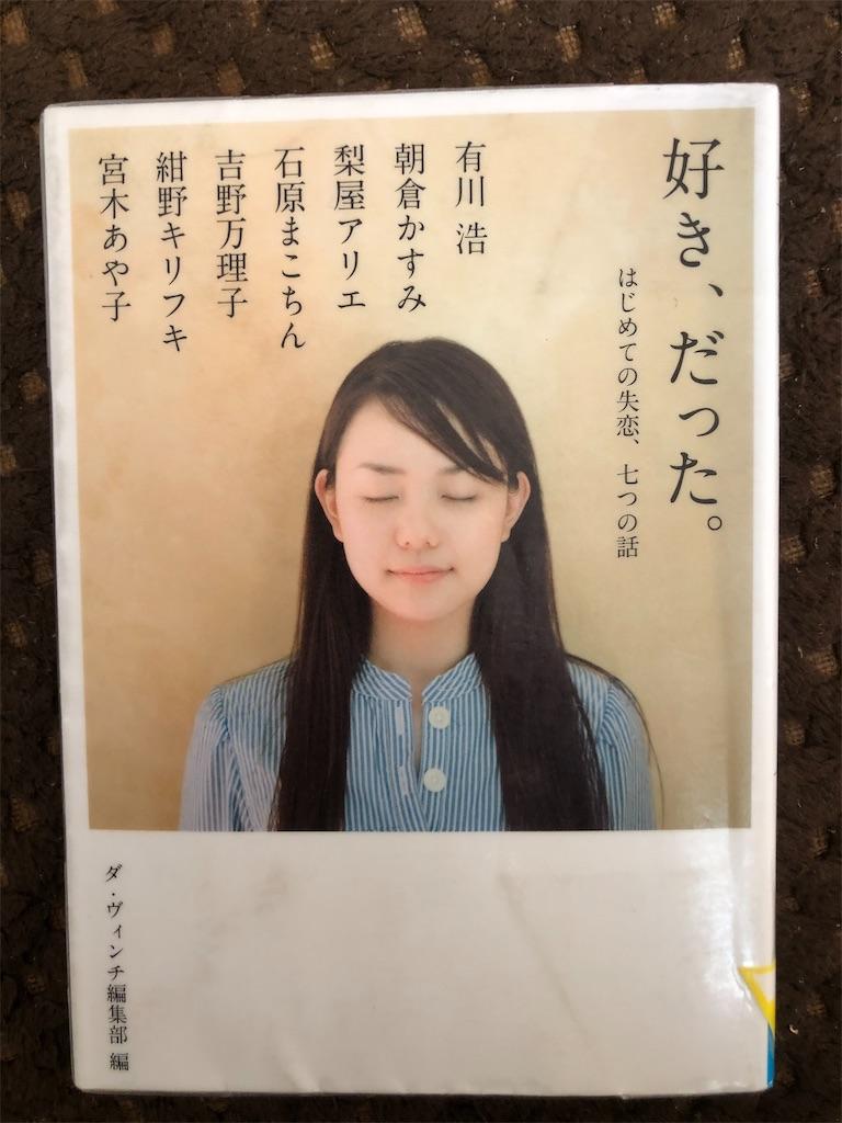 f:id:kazuyoshisan:20200310110934j:image