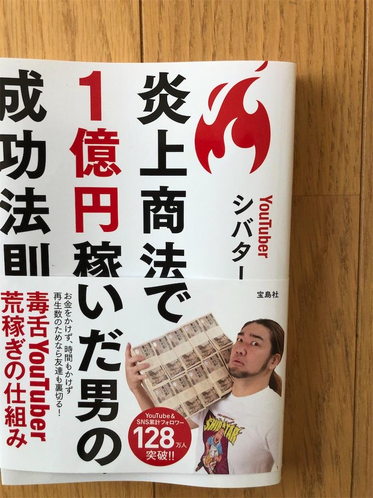 f:id:kazuyoshisan:20200310111836j:image