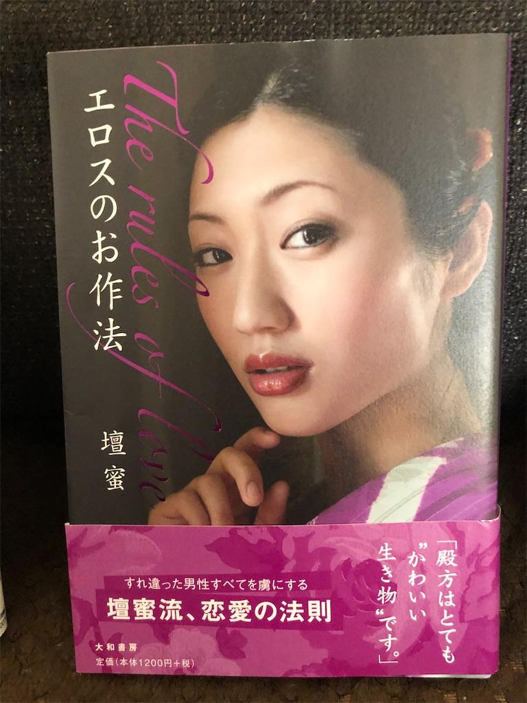 f:id:kazuyoshisan:20200310111951j:image