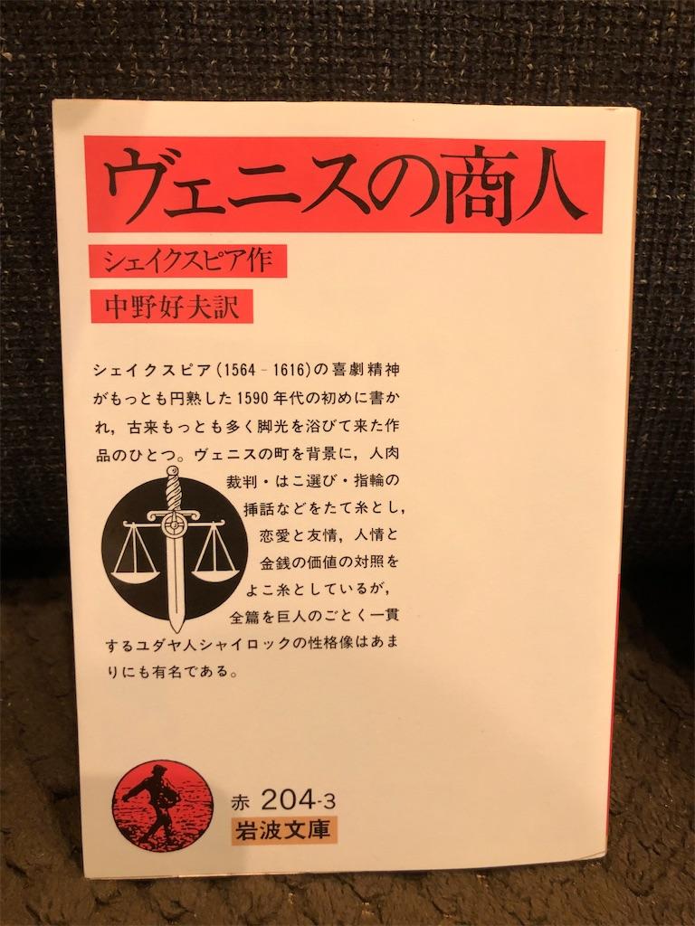 f:id:kazuyoshisan:20200310112144j:image
