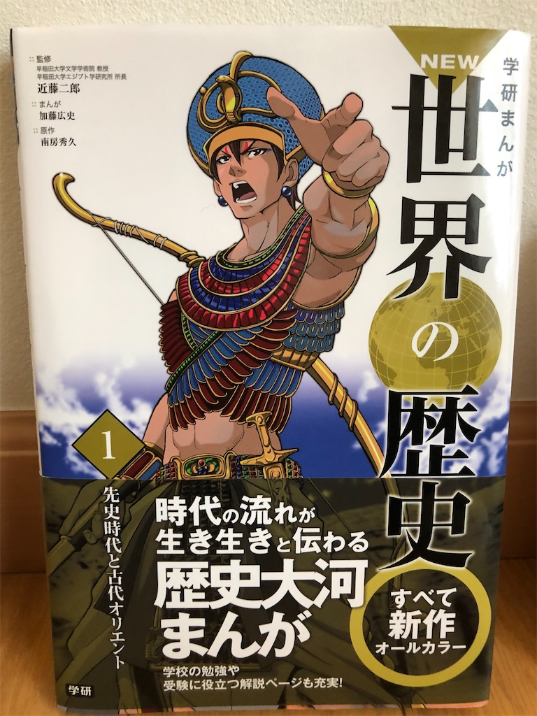 f:id:kazuyoshisan:20200321212748j:image