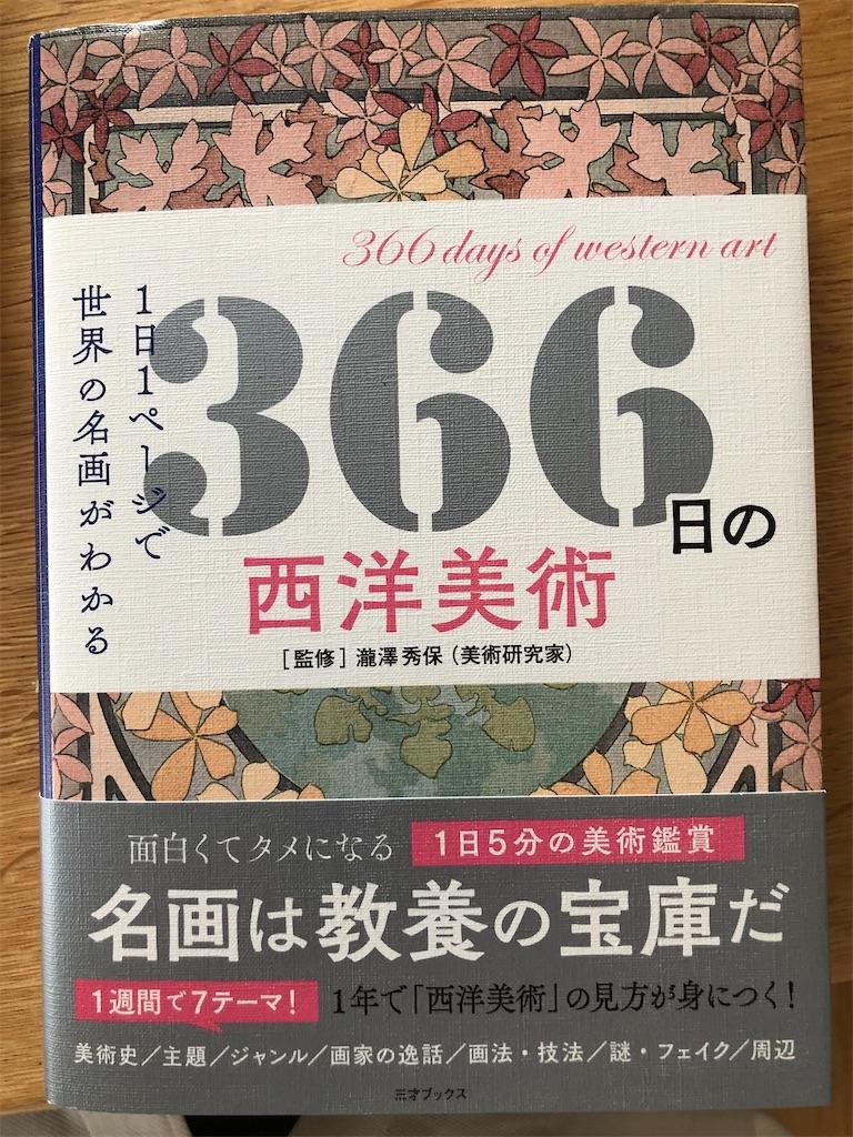 f:id:kazuyoshisan:20200322171201j:image