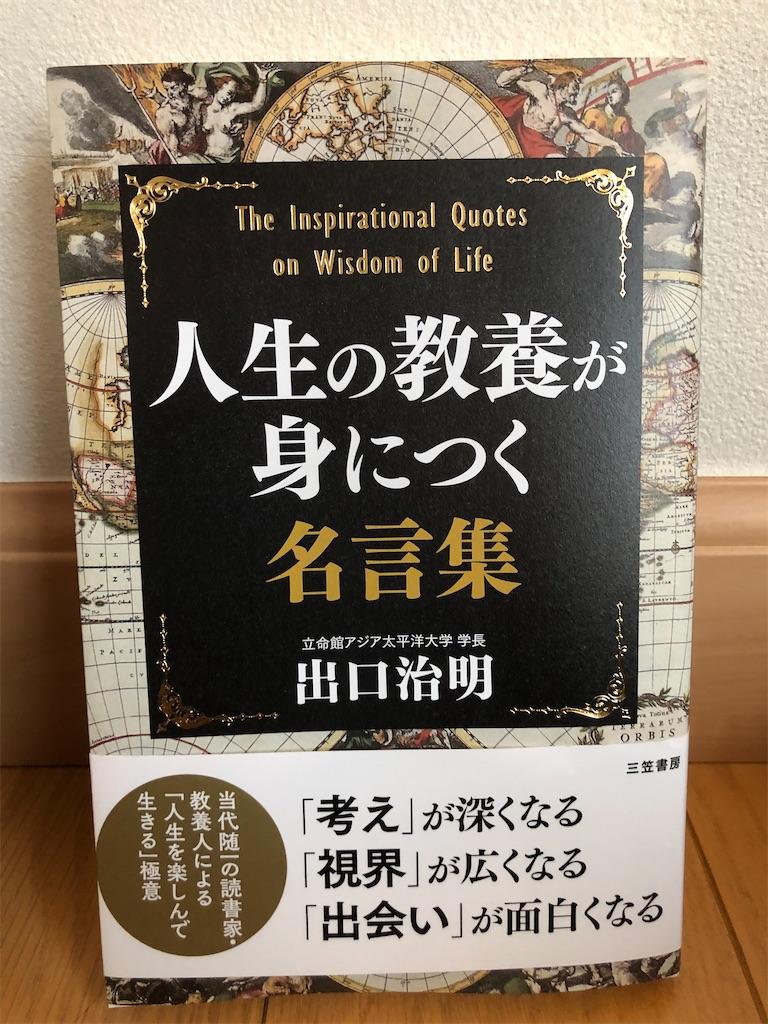 f:id:kazuyoshisan:20200329211720j:image