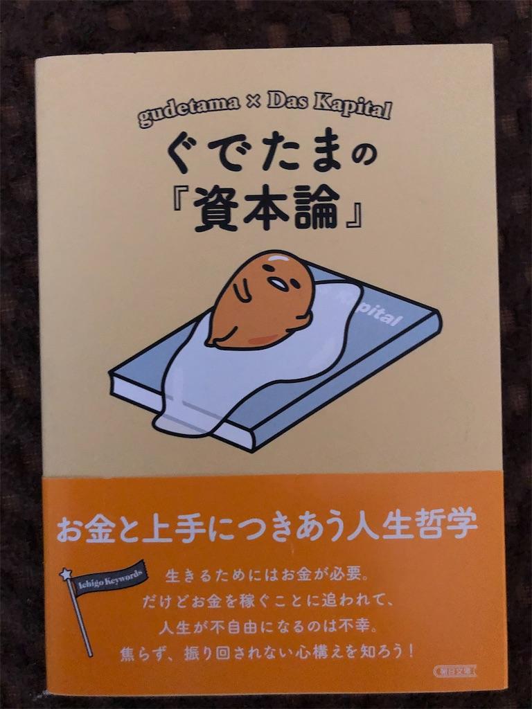 f:id:kazuyoshisan:20200329212822j:image